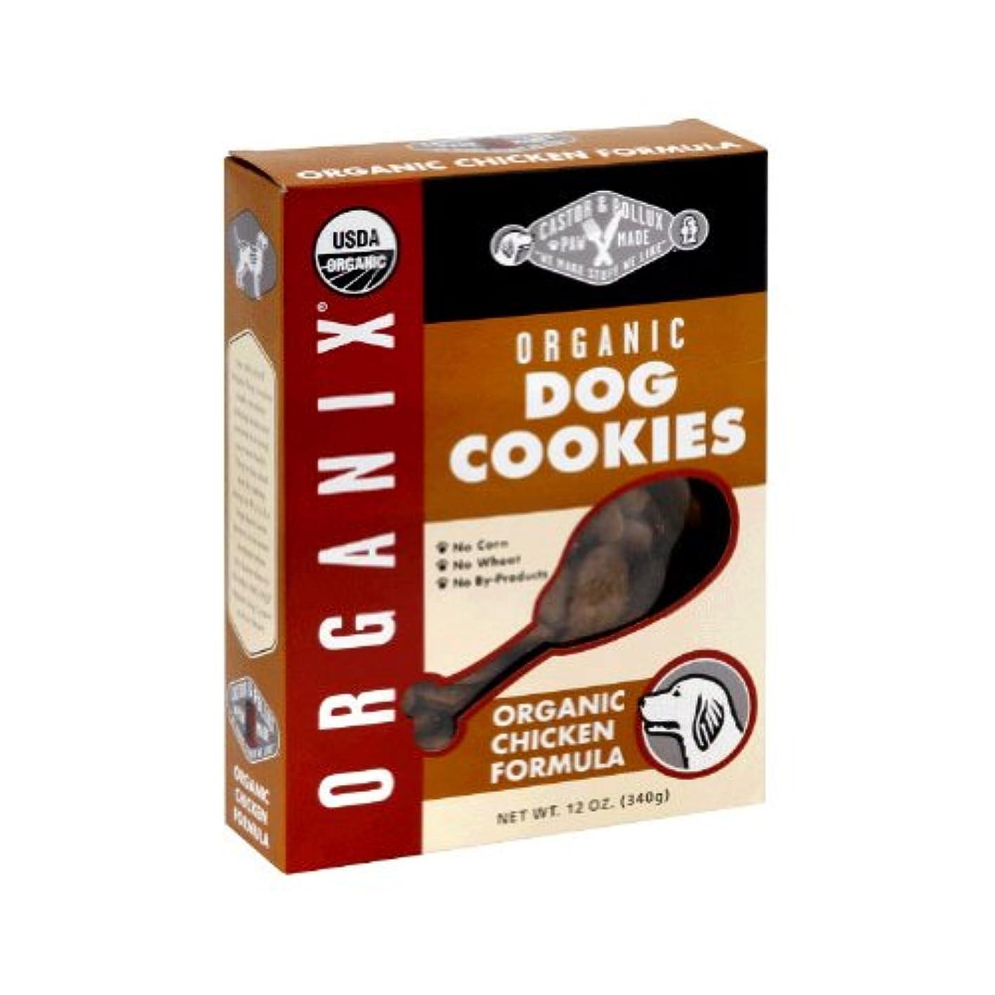 日付サイクロプス陽気なCASTER&POLLUX  オーガニックドッグクッキー チキン 340g