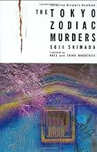 Tokyo Zodiac Murders: Detective Mitarai's Casebook