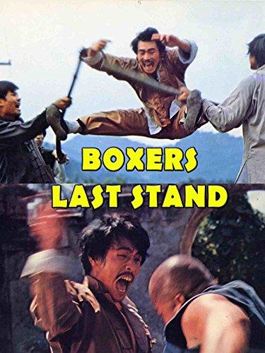 Boxers Last Stand [OV]