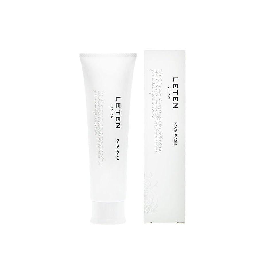 仕様逆にギャラリーレテン (LETEN) フェイスウォッシュ 100g 洗顔フォーム 洗顔料 敏感肌