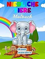 Niedliche Tiere Malbuch fuer Kinder im Alter von 4-8: 55 einzigartige Illustrationen zum Ausmalen, wunderbares Tierbuch fuer Teenager, Jungen und Kinder, tolles Tier-Aktivitaetsbuch fuer Kinder, die gerne mit niedlichen Tieren spielen und Spass haben