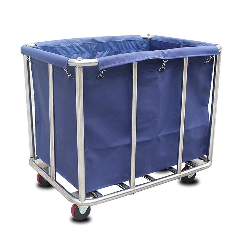 契約したサイトグリルユニバーサルキャスター付きモバイルロビーローリングトロリーカート、ホテル用ホームカートツールリネン車、ステンレス鋼&オックスフォード布ルームサービスカート (Color : Blue)