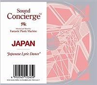 Sound Concierge by Fantastic Plastic Machine (2008-03-26)