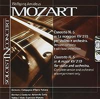 モーツァルト:ヴァイオリン協奏曲 第5番「トルコ風」(カラオケ付)