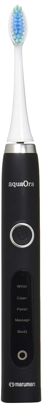 憲法行顕現マルマン aquaOra(アクアオーラ) 音波振動歯ブラシ ブラック?AQ001BK