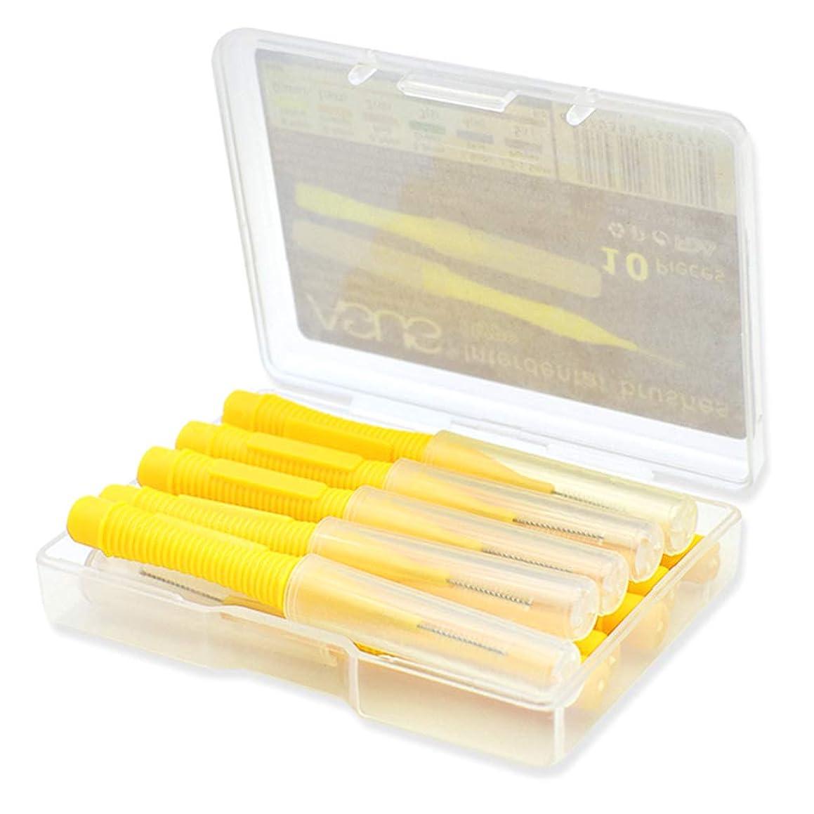 スロベニア逃げるお誕生日Yblings 10本/ロット歯間ブラシデンタルフロス歯オーラルクリーンつまようじキット0.4-1.2mm