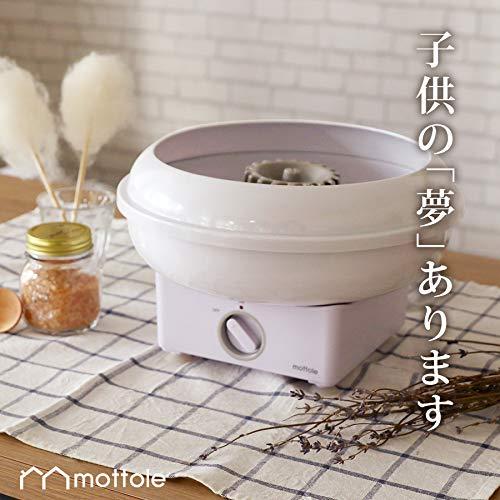 阪和『mottole(モットル)綿あめメーカー』