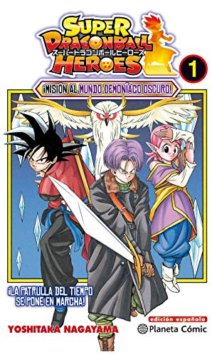 Dragon Ball Heroes nº 01/02 (Manga Shonen)