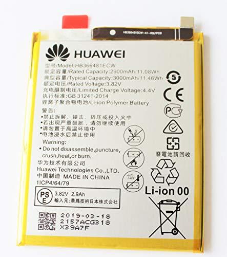 Batteria originale Huawei P8 P9 P10 P20 LITE 2017 Honor 8 HB366481ECW 3000mA