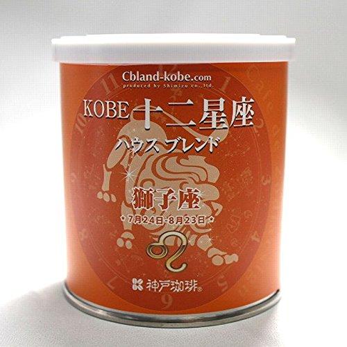 誕生日プレゼント 神戸珈琲 ドリップコーヒー KOBE十二星座ブレンドタイム(ハウスブレンド)90g(しし座)