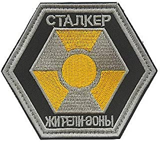 Best patch for stalker Reviews