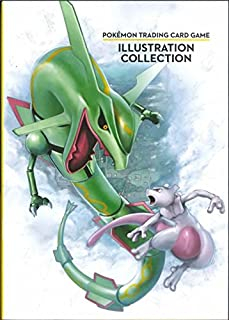 Best pokemon trading card game illustration collection Reviews