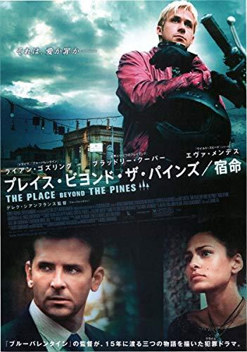 映画チラシ『プレイス・ビヨンド・ザ・パインズ/宿命』+おまけ最新映画チラシ3枚