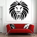 Feroz animal león etiqueta de la pared arte animal bebé niño jardín de infantes calcomanía de pared decoración de la pared decoración del dormitorio patrón tropical gato salvaje
