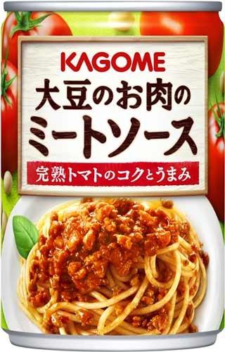 大豆のお肉のミートソース 24個