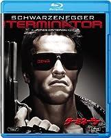 ターミネーター [AmazonDVDコレクション] [Blu-ray]