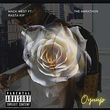 The Marathon (feat. Rasta Kip)
