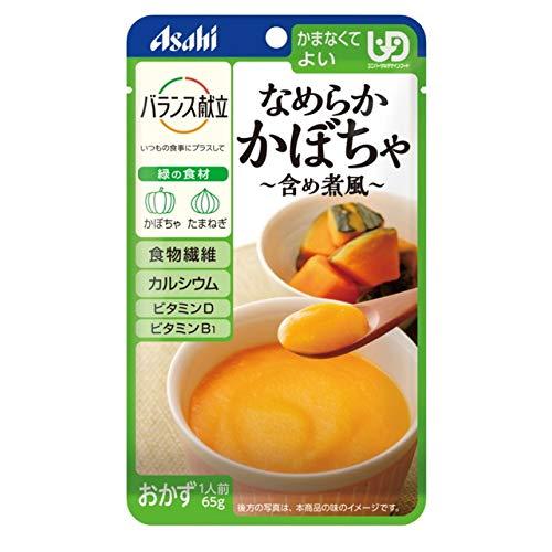 バランス献立 なめらかかぼちゃ含め煮風 65g【3個セット】