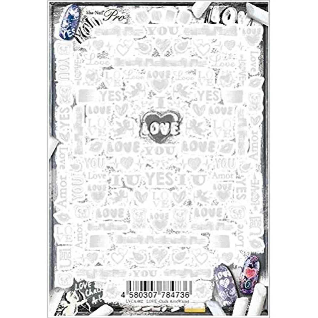 消費者役に立たない測るSha-Nail Pro ネイルシール ラブ-チョークアート-(ホワイト) LVCA-002