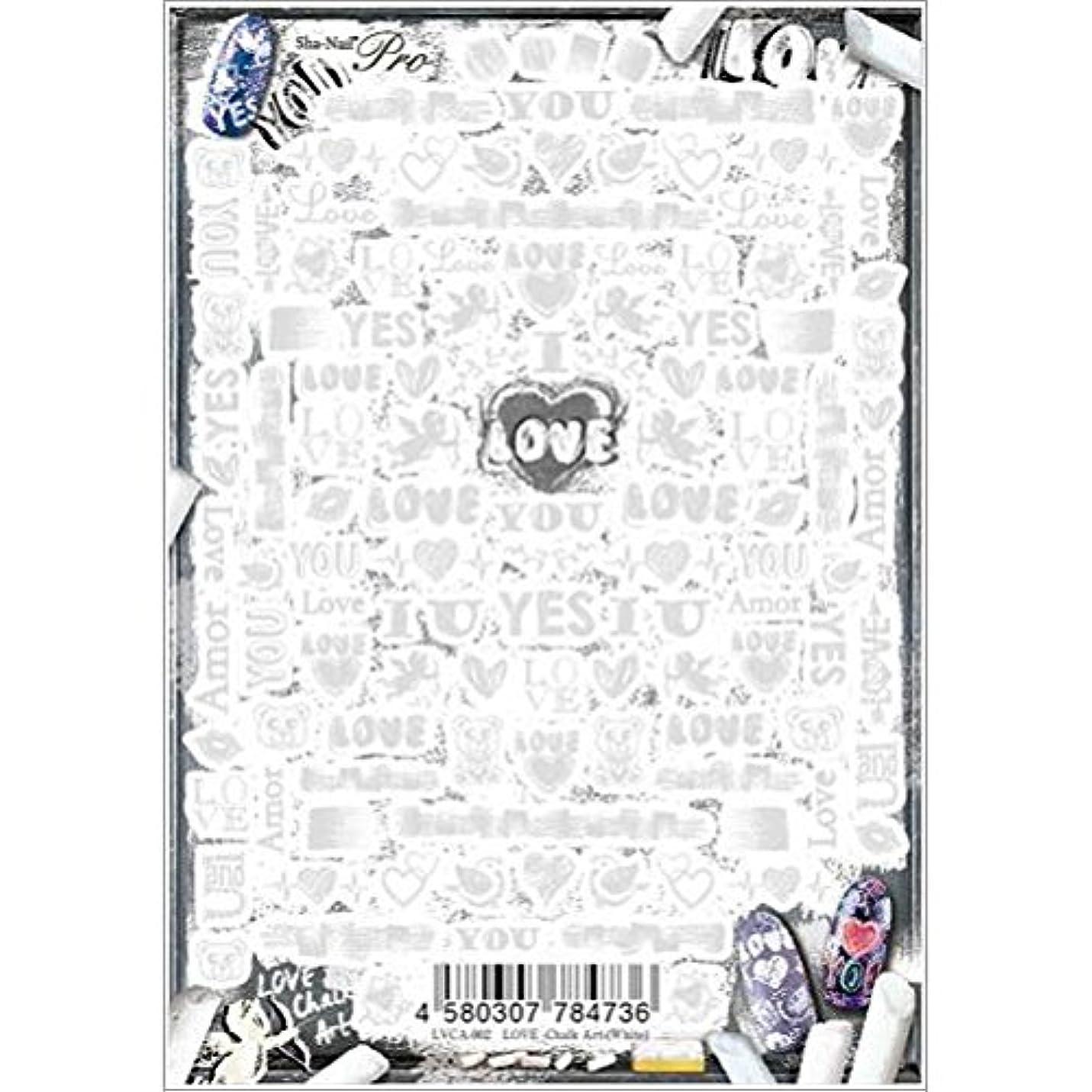 取り除く思想相手Sha-Nail Pro ネイルシール ラブ-チョークアート-(ホワイト) LVCA-002