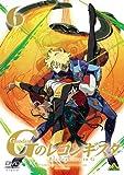 ガンダム Gのレコンギスタ 6[DVD]