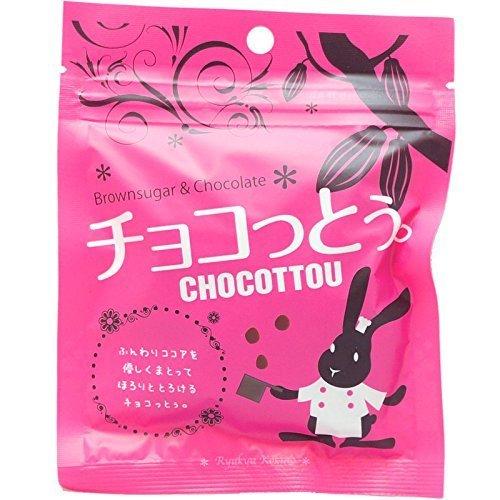 チョコっとう。 40g×60袋(1ケース) 琉球黒糖 生チョコのような舌触りの黒糖菓子 ほろにがココアと黒糖の優しい甘さが特徴のお菓子 沖縄土産におすすめ