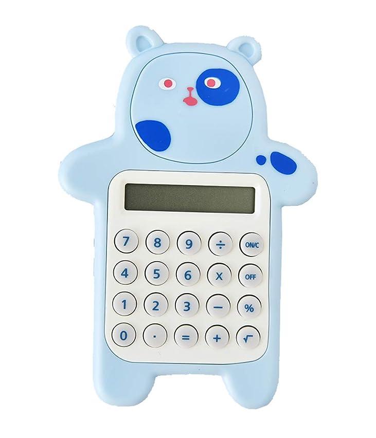 スカープウェブ株式かわいいクマの形 クリエイティブミニ計算機 学生用計算機 B2