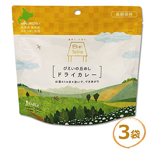 JAびえい びえいの丘めし ドライカレー(アルファ米)×3食
