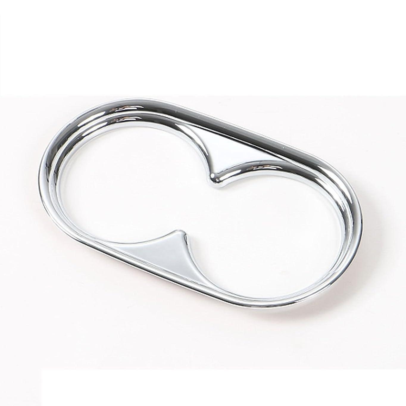 女性歴史からかうJicorzo - Car-Styling Water Cup Holder Cover Trim Chrome ABS Decor Frame Interior Sticker ABS For 2007-2015 Suzuki Jimny Car Accessories [Silver]
