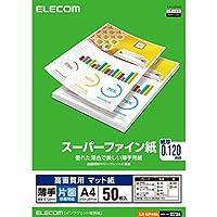 エスコ(ESCO) A4 インクジェット用紙(50枚) EA759XA-15A