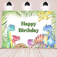 新しい恐竜のテーマ誕生日パーティーの装飾の背景熱帯の葉恐竜の写真の背景ケーキテーブル用品ビニールの背景7x5ft