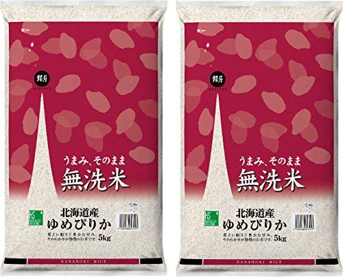 【新米】【令和2年産】無洗米 北海道産 ゆめぴりか 10kg (5kg×2袋) 【ハーベストシーズン】 【精米】【HARVEST SEASON】