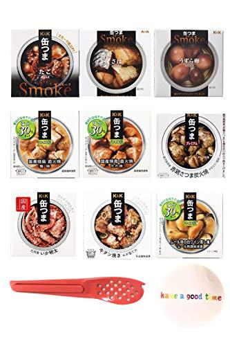 国分 K&K 缶つま ダイエット 低カロリー 厳選 おつまみ9個セット 低炭水化物 高たんぱく質【特製スプーン&メッセージシール付き】