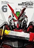 機動戦士ガンダムSEED ASTRAY Re:Master Edition (6) (カドカワコミックス・エース)