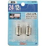STANLEY [ スタンレー電気 ] BP4135M ブリスター電球 24V12W NO25