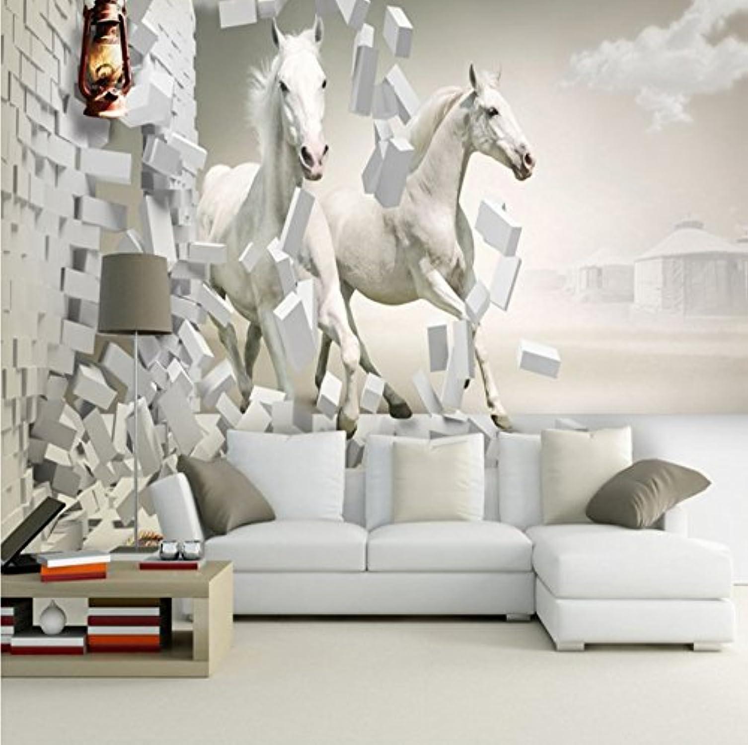 lo último Weaeo Personalizado 3D Photo Wallpaper Non-Woven 3D 3D 3D blanco Horse Gran Muralla Mural Wallpaper Sala De Estar Sofá Tv Murales Decal 3D-200X140Cm  garantizado