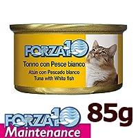 FORZA10 (フォルツァ) 愛猫用ウエットフード フォルツァディエチ メンテナンス マグロ&白身魚 85g