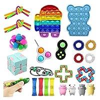 感覚のフィジットのおもちゃセット、安い感覚のフィジットのおもちゃパックストレスボール大理石のメッシュとストレスの軽食のおもちゃ、ストレス不安のための官能療法のおもちゃ、子供のための贈り物、そして大人の自閉症(PCSA) (Color : Pcsb)