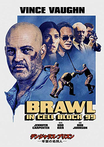Vince Vaughn - Brawl In Cell Block 99 [Edizione: Giappone] [Italia] [DVD]
