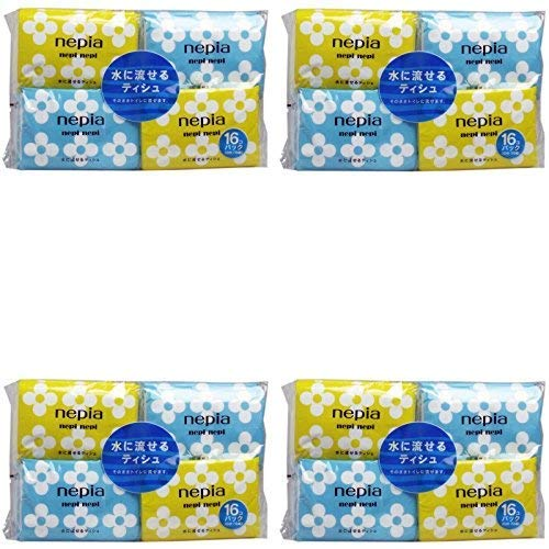(Bulk Purchase) Napier 16 Packs of Pocket tissues That can be Flushed (× 4)