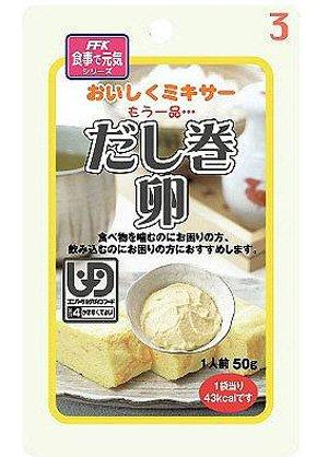 ホリカフーズ おいしくミキサー だし巻卵 1箱 12袋