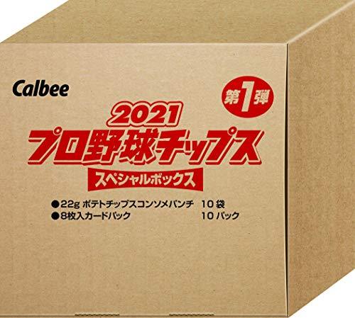 【Amazon.co.jp限定】 カルビー 2021プロ野球チップス スペシャルボックス 第1弾220g