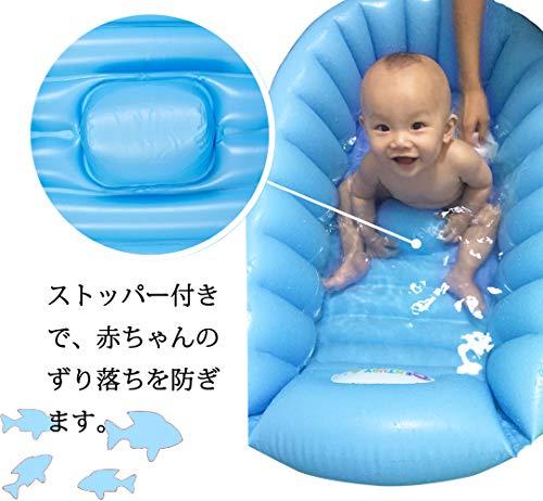 Nebeir ベビーバス 赤ちゃんお風呂 ベビーバスタブ 空気入れポンプ付き 対象年齢0ヶ月~36ヶ月
