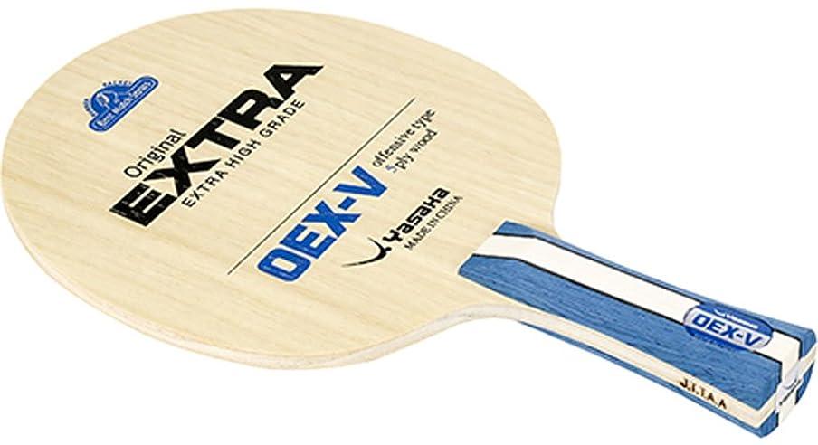 悔い改める荒廃する取り付けヤサカ(YASAKA) 卓球 ラケット シェークハンド OEX-V FLA BM63