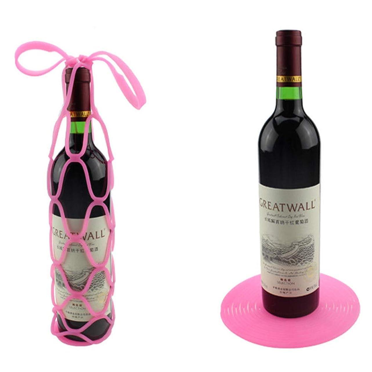 敵意恐れる他の日Happyハッピー耳 ワインカバー 野菜バスケット ボトルカバー ワインバッグ シンプル カラフル シリコン コースター 耐熱 カップ マット カバー 持ち便利 (ピンク)