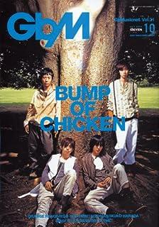 GbMusicnet vol.21―Music magazine for new ag (SONY MAGAZINES ANNEX 第 413号)