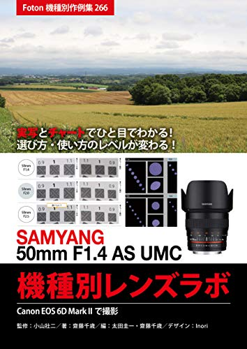 SAMYANG 50mm F14 AS UMC Lens Lab: Foton Photo collection samples 266 Using Canon EOS 6D Mark II (Japanese Edition)