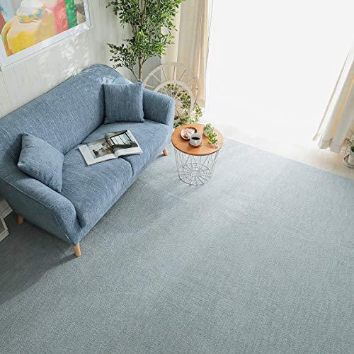 グラムスタイル 日本製 カーペット 絨毯 抗菌 防臭 カット可能 床暖房 対応 (江戸間 6畳) グレー