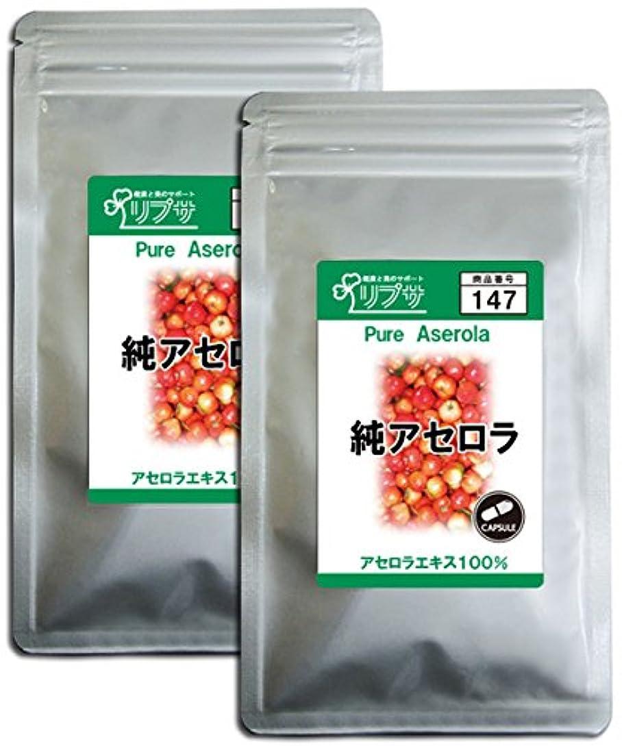 断片突き出すダルセットリコピン青汁 約3か月分×2袋 C-149-2