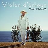 古澤巌 Violon d amour CD